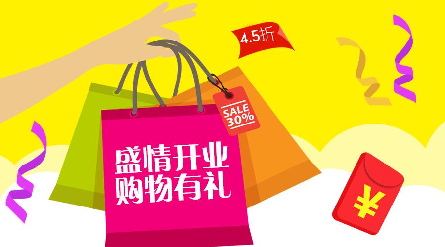 热烈祝贺杰米兰帝万博手机登录网址是多少广西梧州专卖店盛情开业