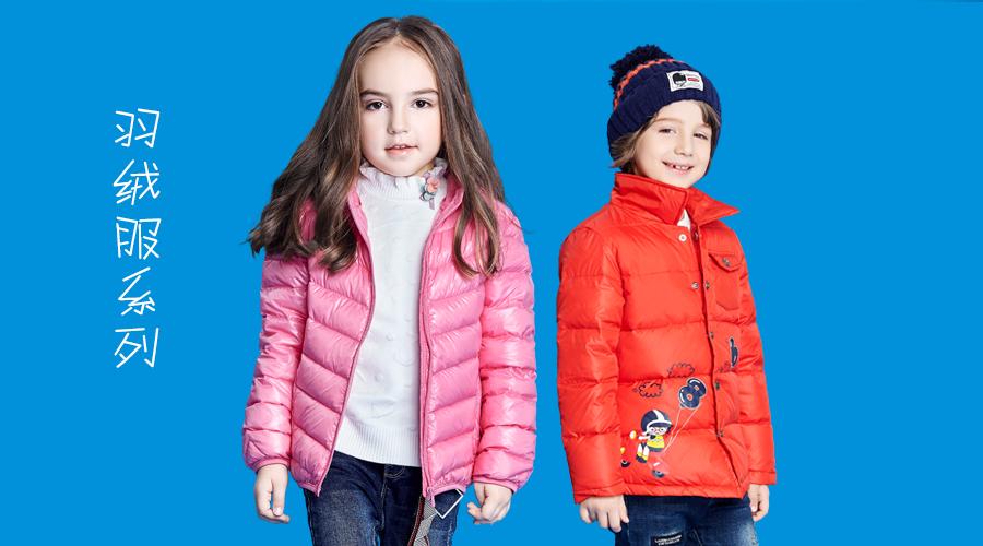 杰米兰帝万博手机登录网址是多少||冬季新品羽绒棉服系列鉴赏