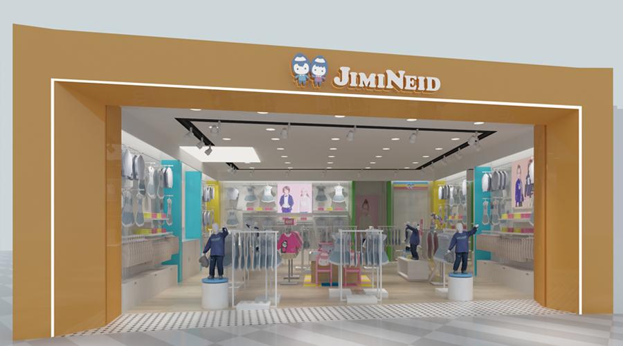 近期新店开业||杰米兰帝万博手机登录网址是多少陪您过暖冬!